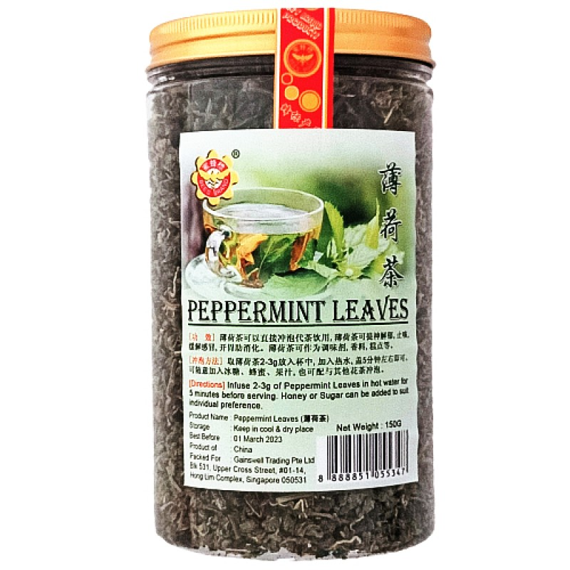 Peppermint Leaves (薄荷茶) - Bee's Brand
