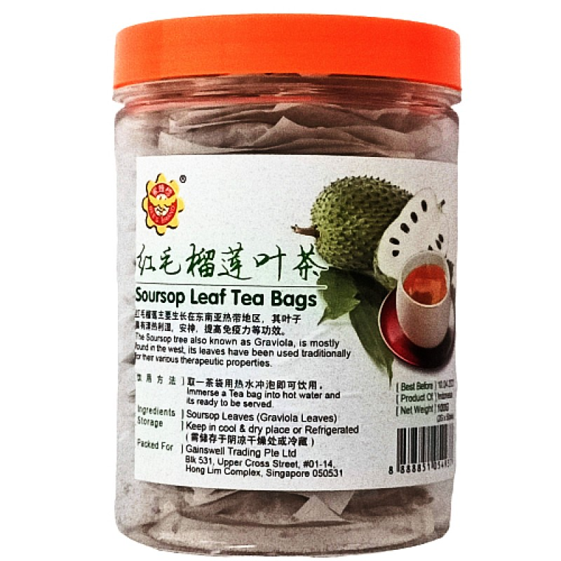 Soursop Leaf Tea Bags (红毛榴莲叶茶)(50 teabags) - Bee's Brand