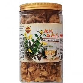 The Golden Bow Dendrobium (鼓槌石斛花) - Bee's Brand