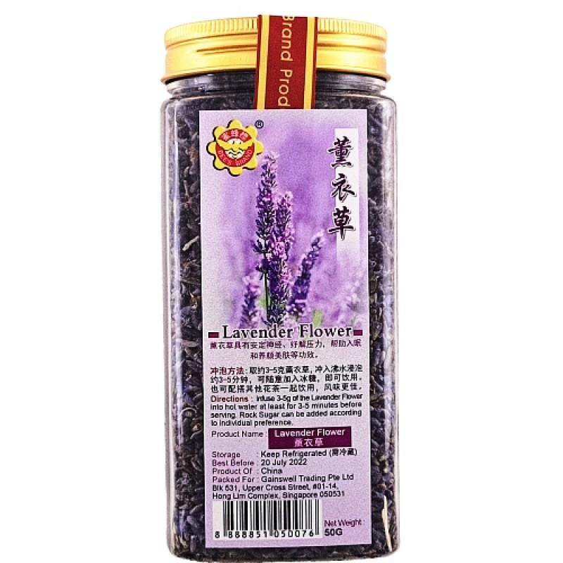 Lavender Flower (薰衣草) - Bee's Brand