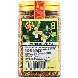 Osmanthus Flower Tea 木犀屬 - Bee's Brand