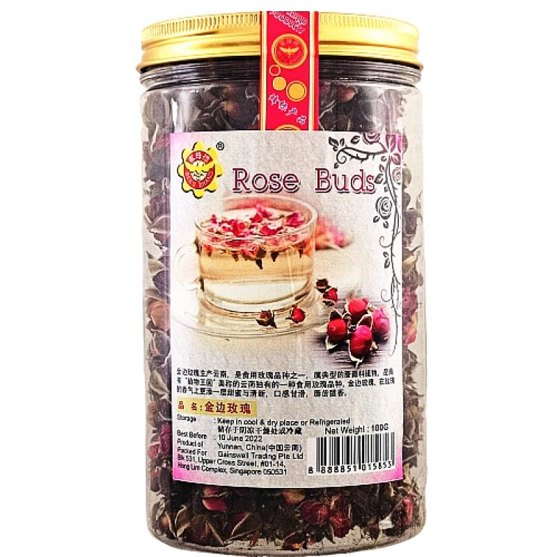 Golden Edge Yunnan Rose Buds (云南金边玫瑰花) - Bee's Brand