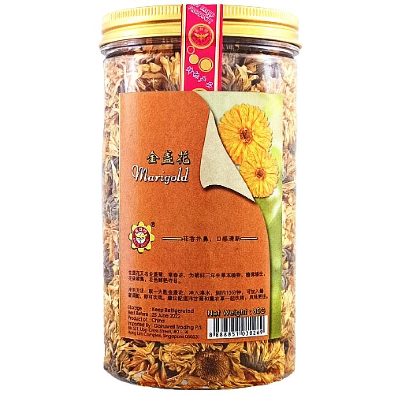 Marigold (万寿菊,金盏花) - Bee's Brand