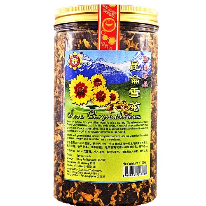 Snow Chrysanthemum (昆仑雪菊) - Bee's Brand