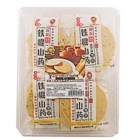 Bee's Brand Yam Cracker with Black Sesame (铁棍山药)