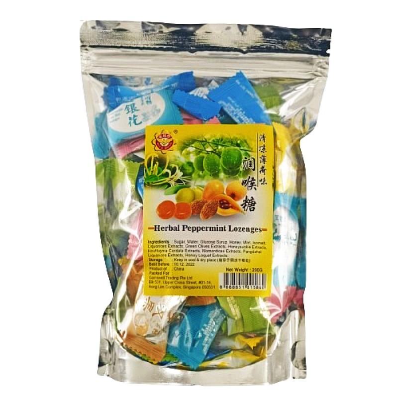 Herbal Peppermint Lozenges (清凉润喉糖)- Bee's Brand