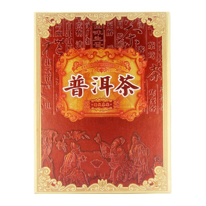 Pu-Erh Tea, Yunnan Zao Xiang