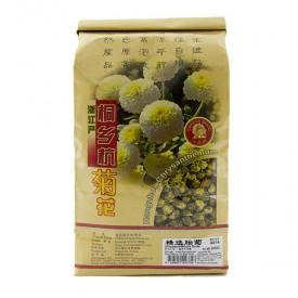 Turkey's Brand Hangzhou Chrysanthemum (Buds)