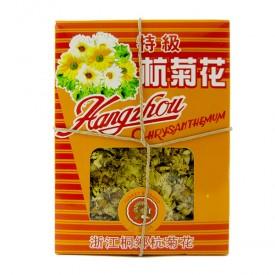 Turkey's Brand Hangzhou Chrysanthemum