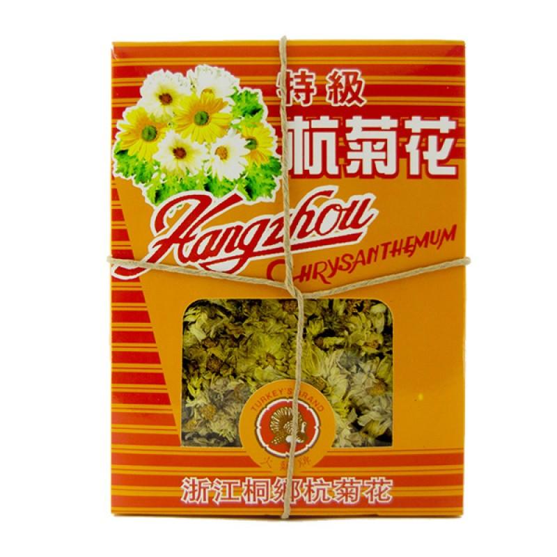 Chrysanthemum, Hangzhou - Turkey's Brand