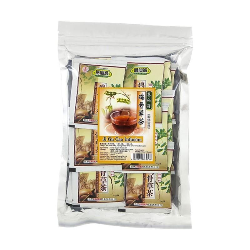Abrus Herb Infusion Tea (Ji Gu Cao) - Ge Xian Weng