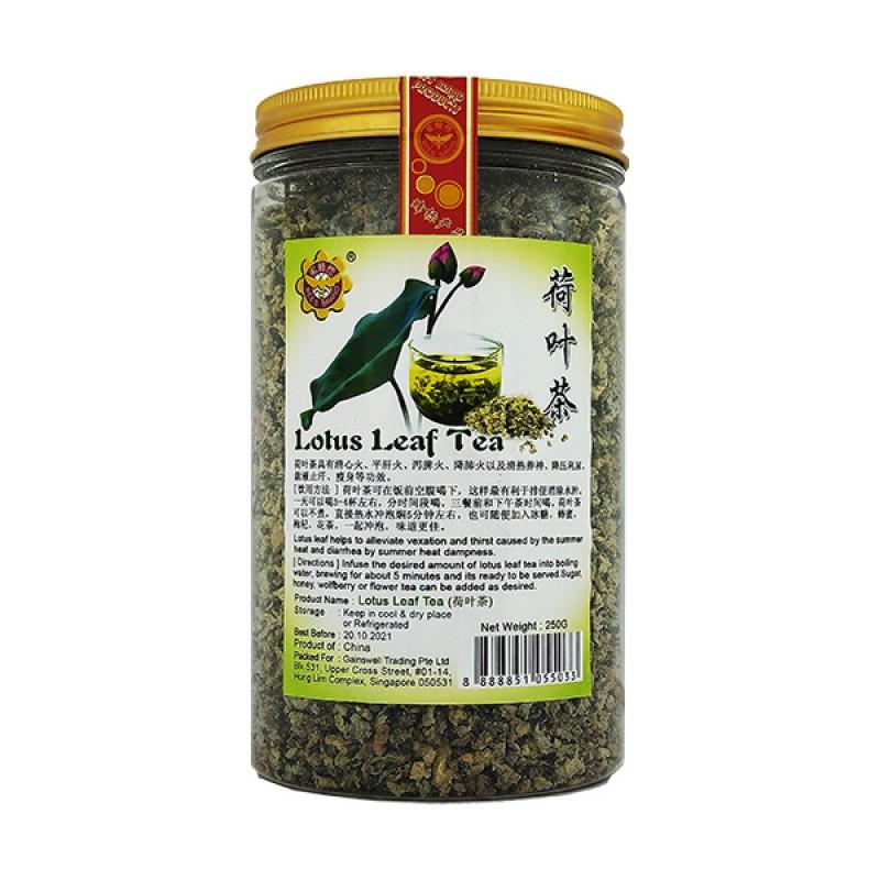 Lotus Leaf Tea - Bee's Brand