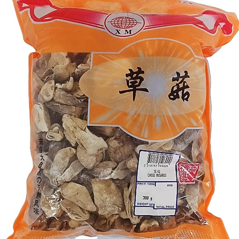Straw Mushroom 草菇干 - XM