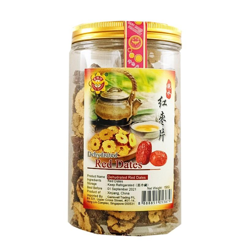 Dehydrated Red Dates (干红枣) - Bee's Brand