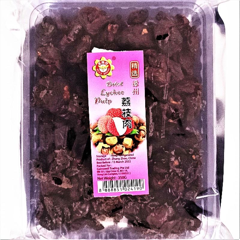 Premium Dried Lychee Pulp (漳州荔枝果肉) - Bee's Brand