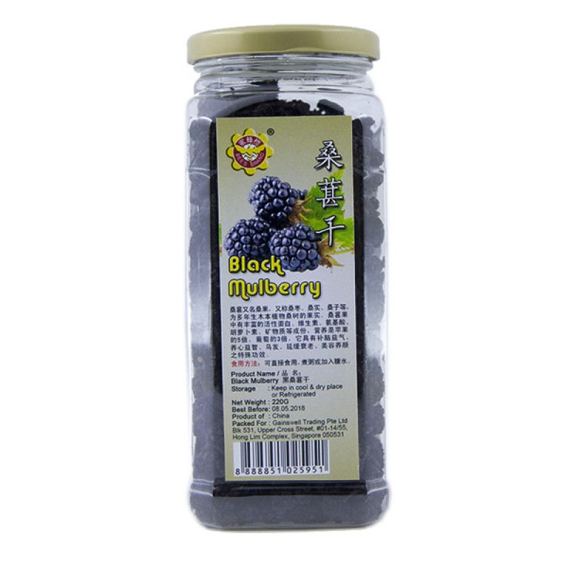 Black Mulberry, Dried - Bee's Brand