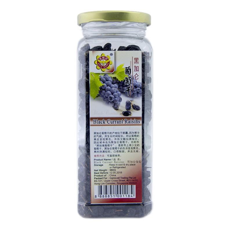 Black Currant Raisins - Bee's Brand