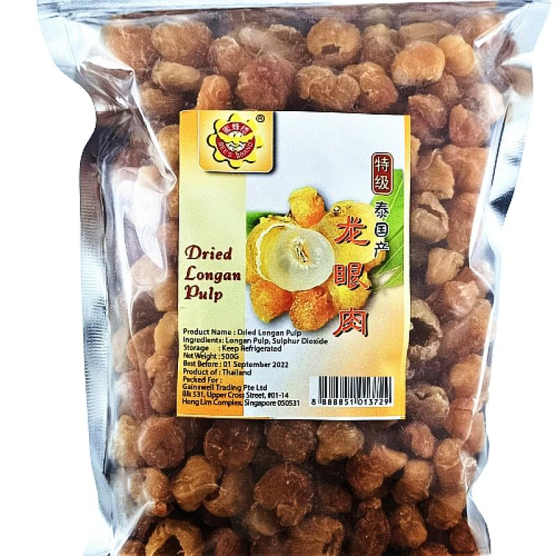 Dried Longan Pulp 龙眼肉 - Gainswell