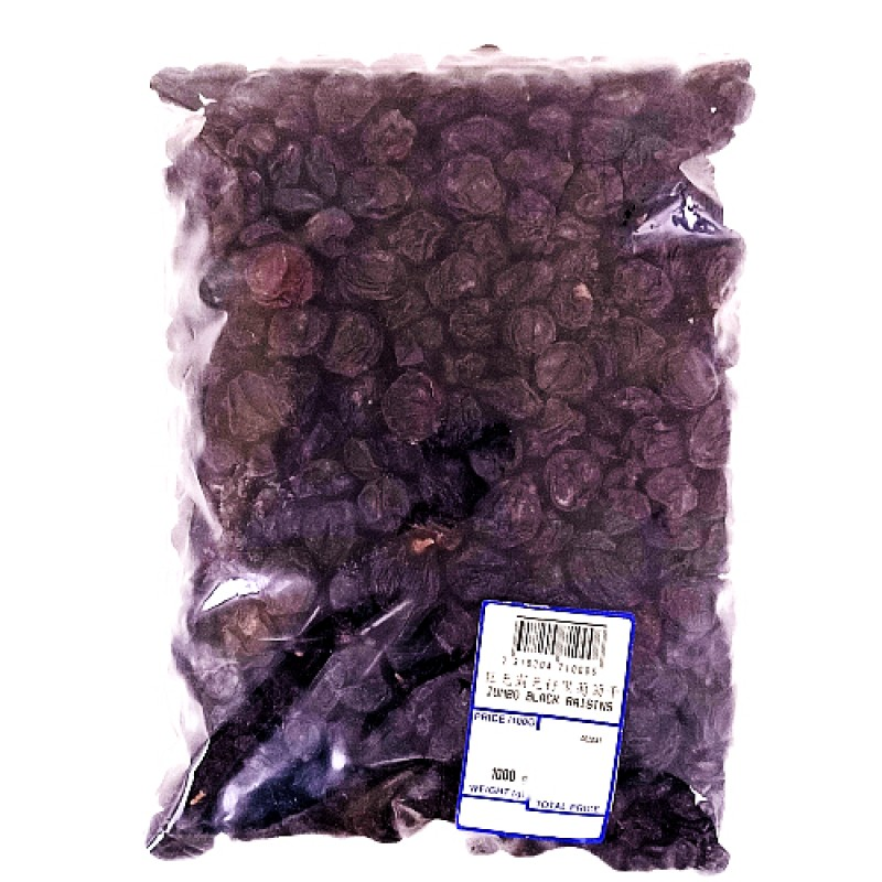 Jumbo Black Raisins (巨无霸无仔黑葡萄干) - Gainswell