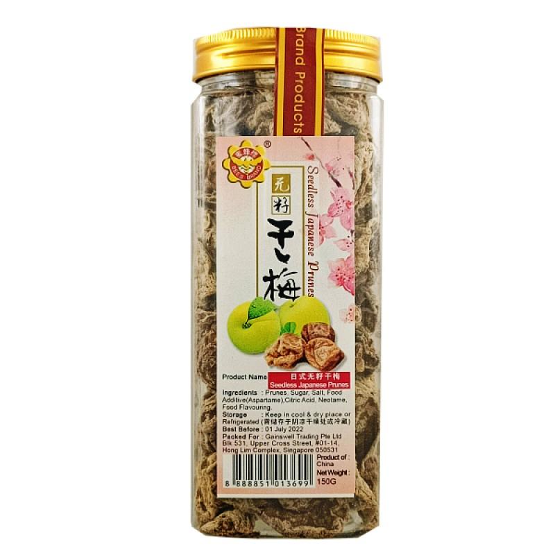 Seedless Japanese prune dried (无籽日本梅干) - Bee's Brand