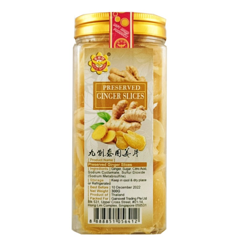 Preserved Ginger Slices (泰国姜片) - Bee's Brand