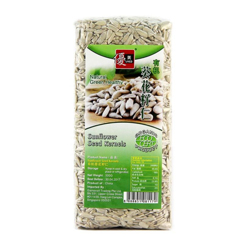 Sunflower Seed Kernels, Organic - Umed