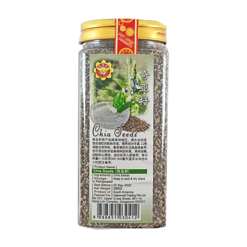 Chia Seeds - Bee's Brand