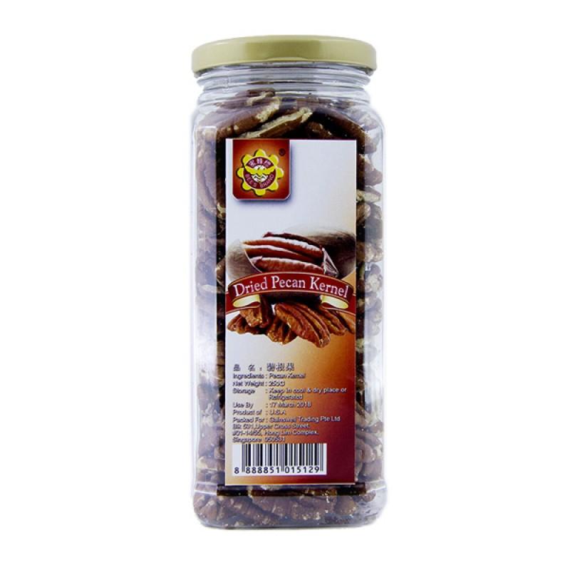 Pecan Kernel - Bee's Brand