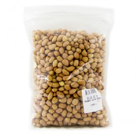 Gainswell Dried Peanuts with Skin (Large)