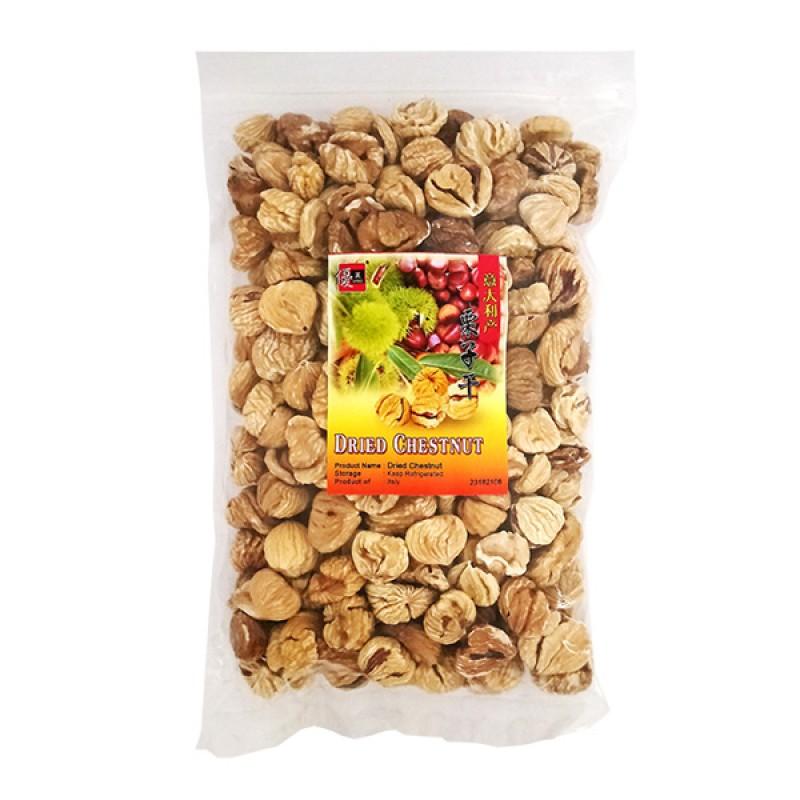 Chestnut, Dried - Umed