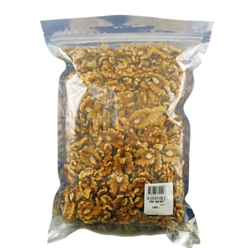 Raw Walnut - Bees's brand