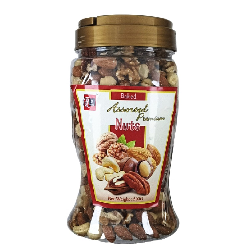 Baked Assorted Premium Nuts - Umed