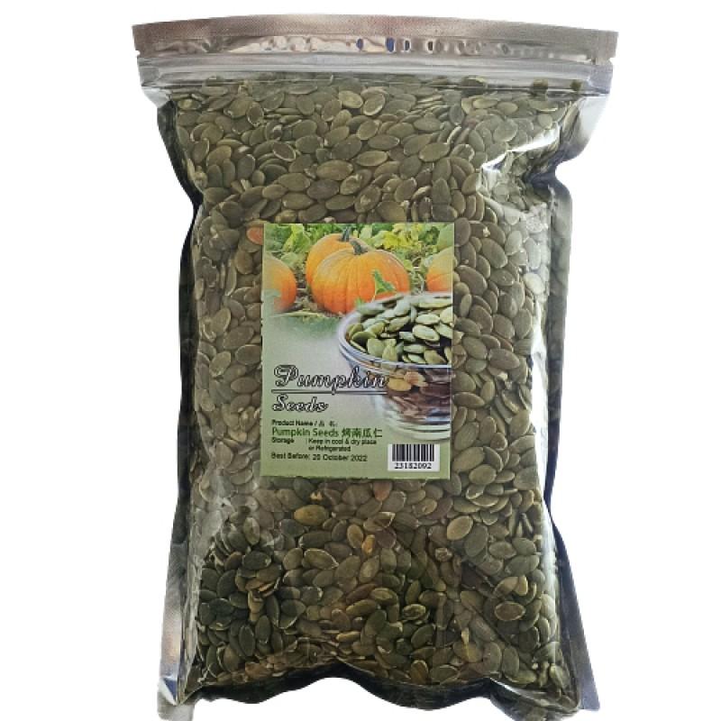 Pumpkin Seeds - Gainswell