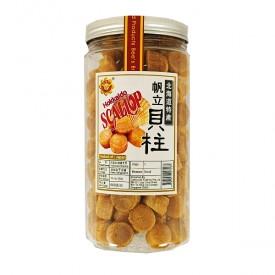 Hokkaido Class 1 Japanese Scallops (Small) - Bee's Brand