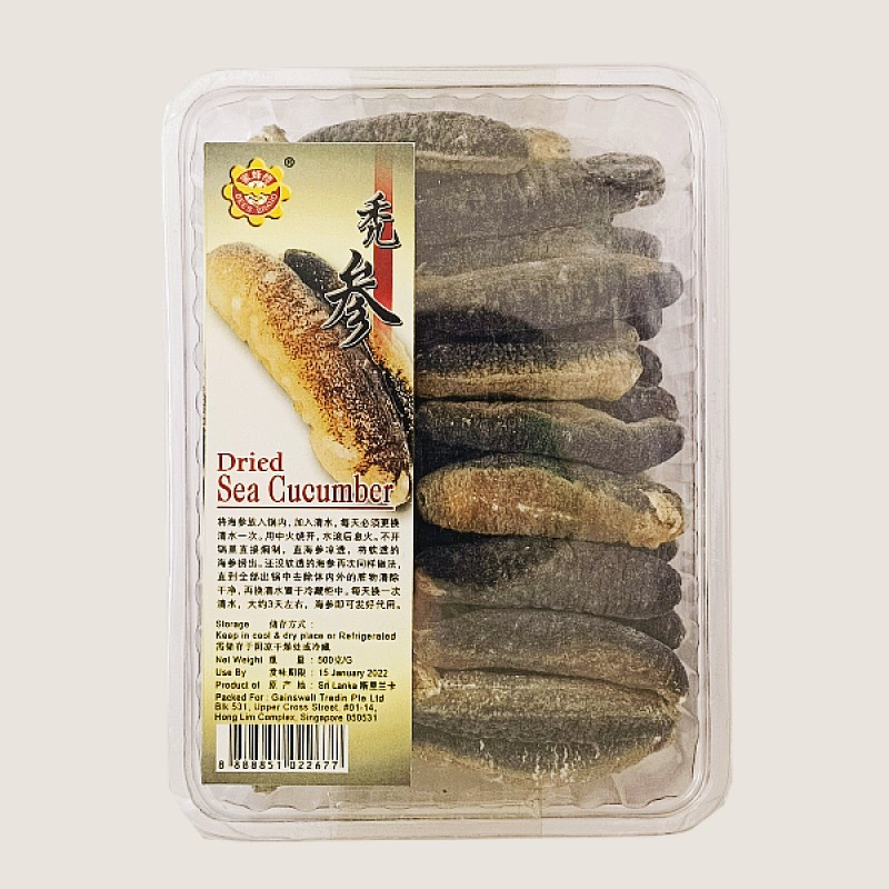 Dried Sea Cucumber (秃参) Sri Lanka - Bee's Brand
