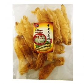 Umed Dried Croakers Fish Maw (中黄花鱼鳔筒)