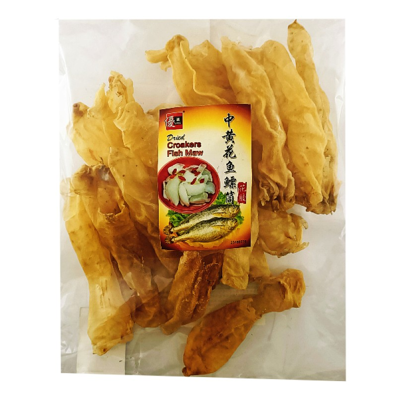 Dried Croakers Fish Maw (中黄花鱼鳔筒) - Umed