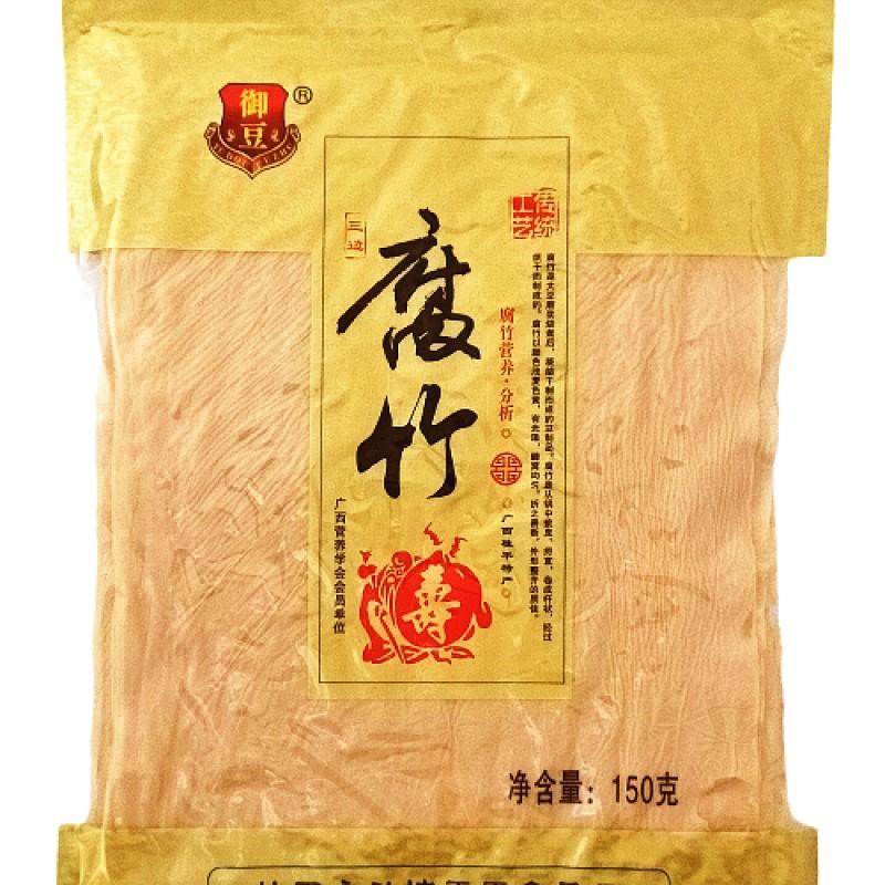 Dried Beancurd Sheets (腐竹片) - Yu Dou