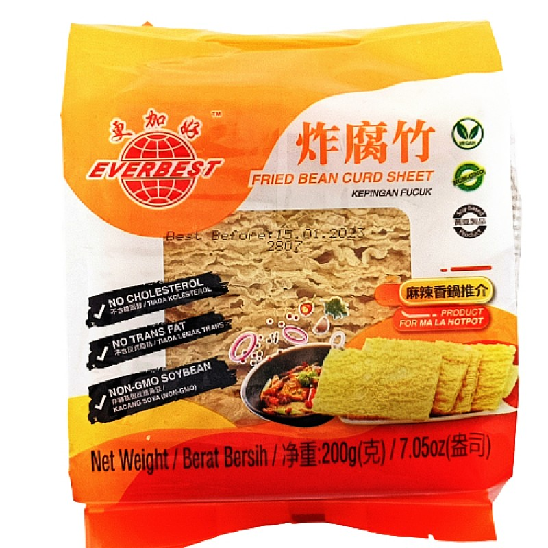 Fried Beancurd Sheet (炸腐竹片) - Everbest