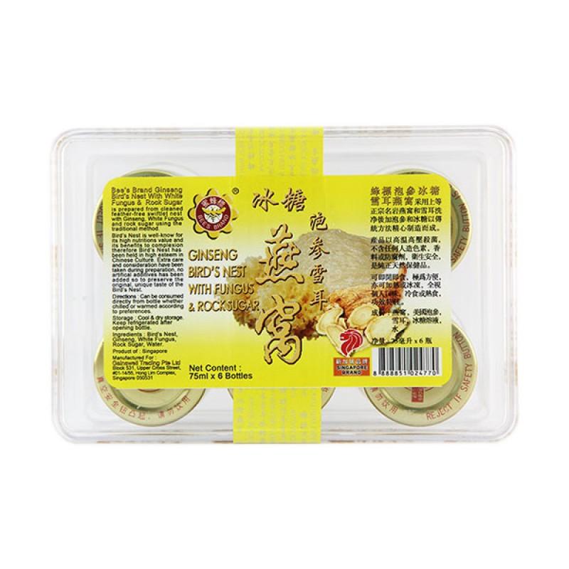 Bird's Nest with Ginseng, Fungus & Rock Sugar - Bee's Brand