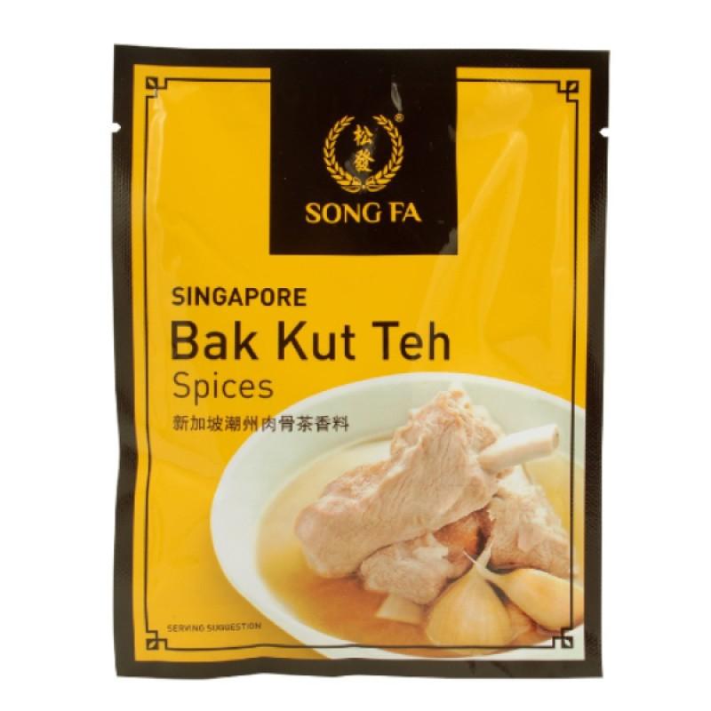 Bak Kut Teh Spices - Song Fa