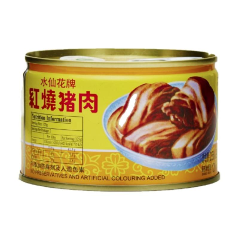 Stewed Pork - Narcissus Brand