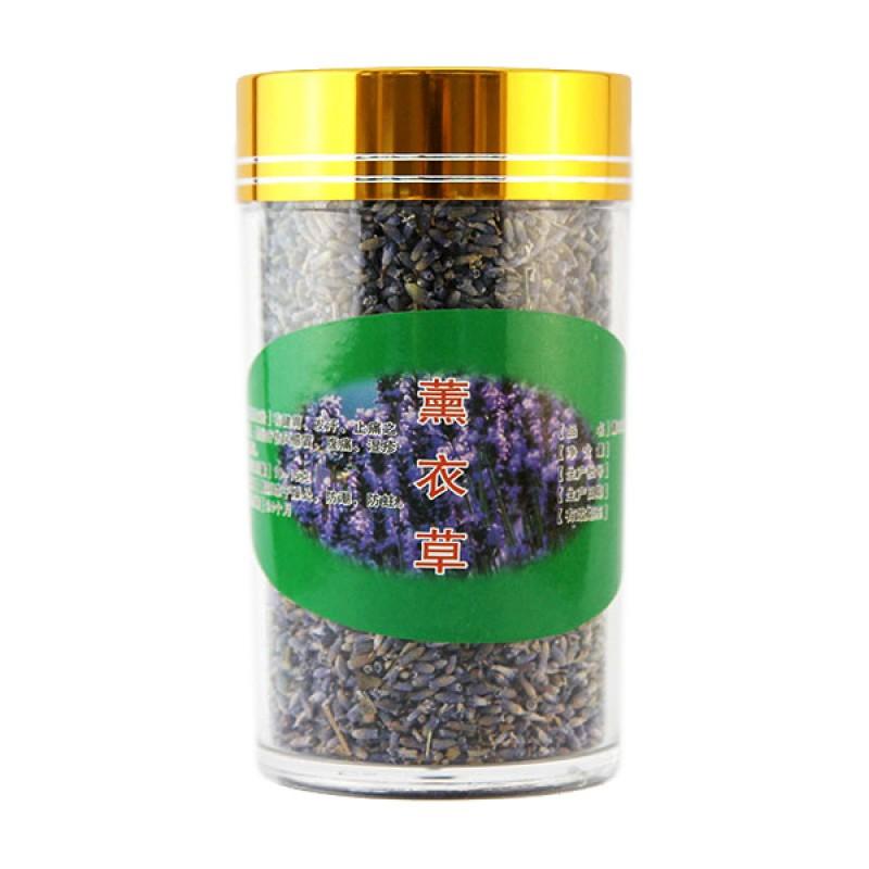 Lavender Tea - NE Tiger