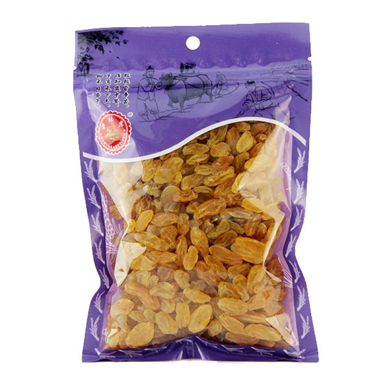 Raisins, Yellow - NE Tiger