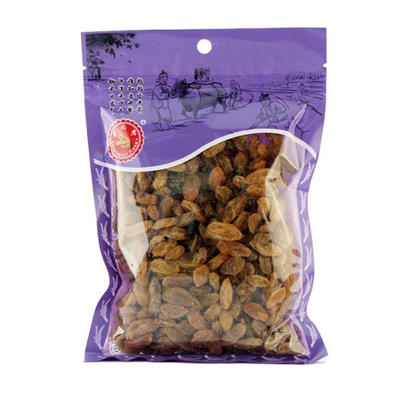 Raisins, Green - NE Tiger