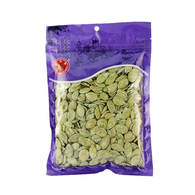 Green Melon Seeds - NE Tiger