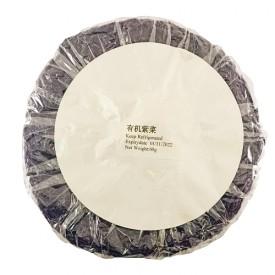 Organic Dried Seaweed (紫菜)