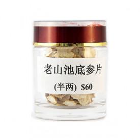 Bai Cao Wang Chidi Ginseng Slices