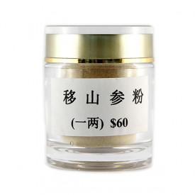 Bai Cao Wang Transplanted Ginseng Powder