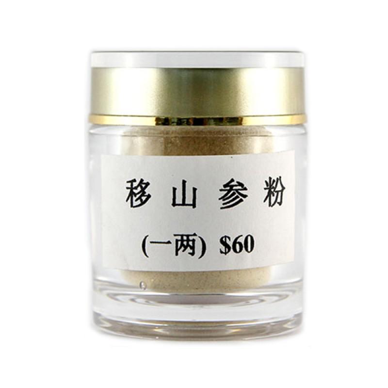 Ginseng Powder, Transplanted - Bai Cao Wang